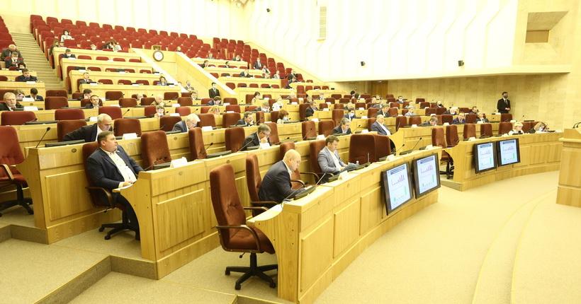 Новосибирское заксобрание утвердило свою часть членов Общественной палаты