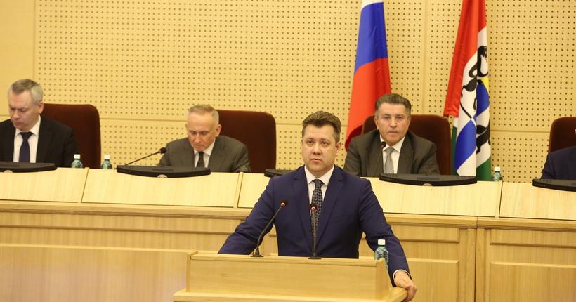 Расходы бюджета Новосибирской области вырастут, а доходы могут заметно сократиться