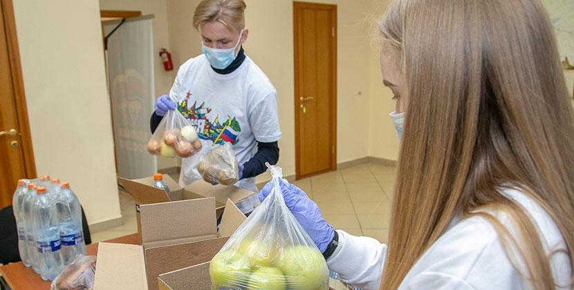 Новосибирская область может стать регионом доброты