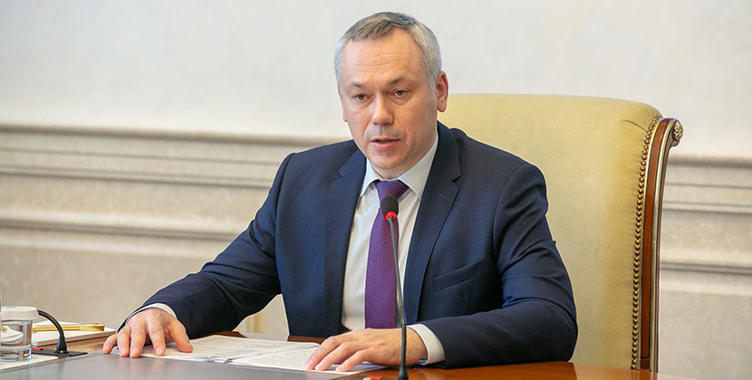 Режим самоизоляции продлён в Новосибирской области на неопределённый срок