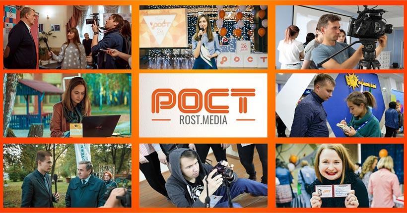 В Новосибирской области появился молодёжный портал