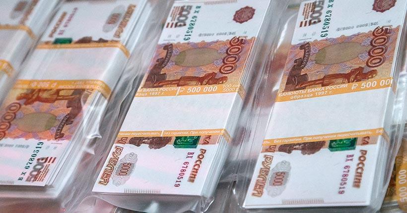 Более 3 млрд рублей составляют средства региональных фондов поддержки бизнеса Новосибирской области