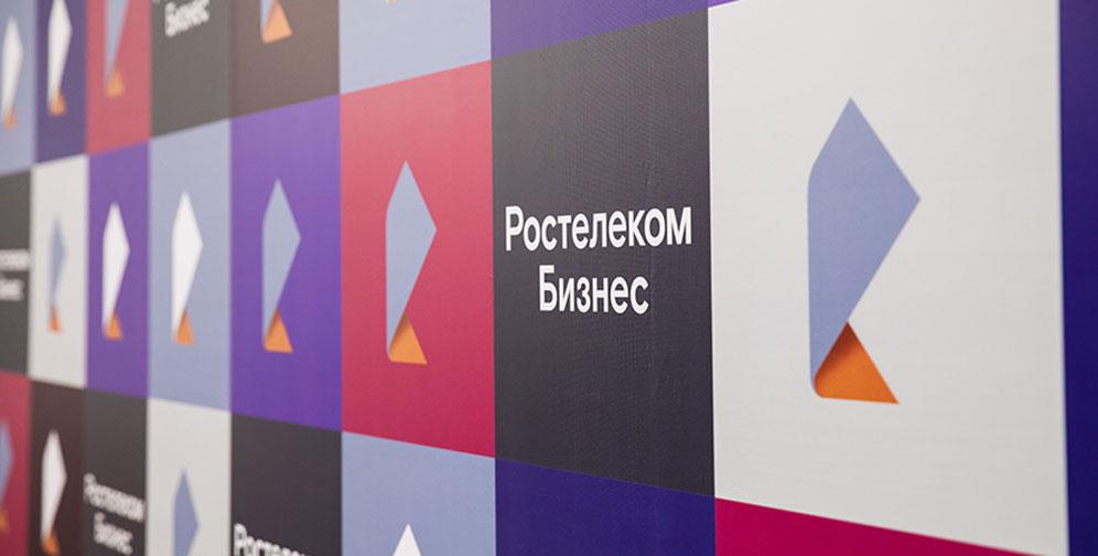 «Ростелеком» набирает сотрудников для дистанционной работы в Сибири