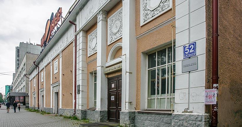 Работы по переустройству «Пионера» под театр Афанасьева начнутся в июне