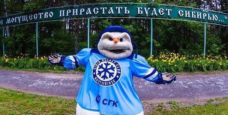 Злой Снеговик хоккейной «Сибири» из Новосибирска сфотографировался в Академгородке