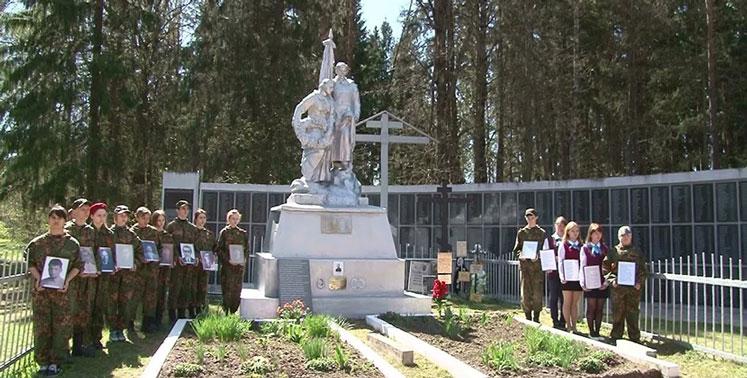 В Новосибирской области разыскивают родных красноармейца