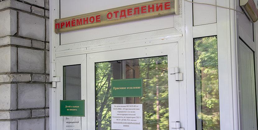 В Новосибирской области подтверждены 77 новых случаев коронавируса