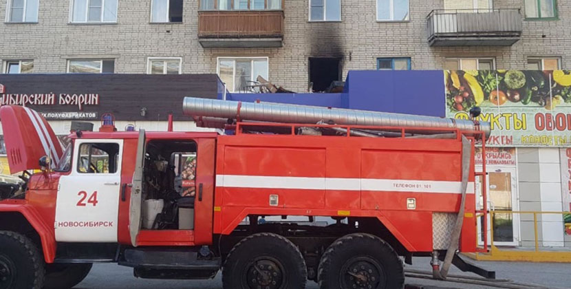 Неравнодушный житель Новосибирска спас двух маленьких девочек во время пожара