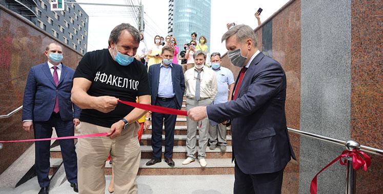 В Новосибирске торжественно открылся подземный переход «Театральный»