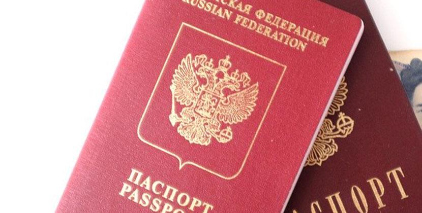 Мужчина в Новосибирске предоставлял свой паспорт для регистрации фиктивных фирм