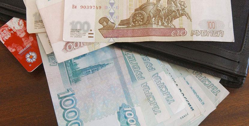 В России могут установить уголовную ответственность за выплату «серой» зарплаты