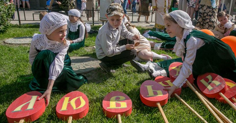 Игра, концерты и фестиваль — Дни славянской письменности и культуры пройдут онлайн