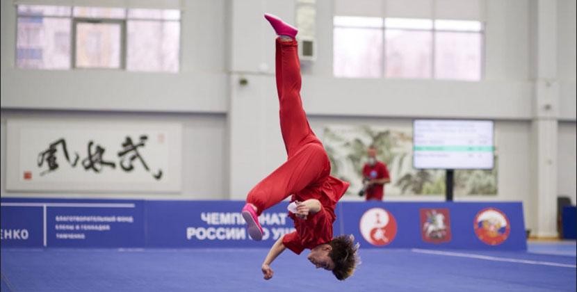 Новосибирские спортсмены выиграли золото на онлайн-чемпионате по ушу