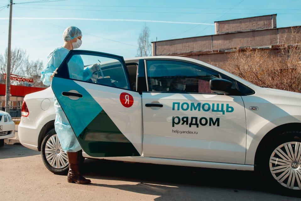 В Новосибирском центре крови доноров «развозит» по домам промокод Яндекс.Такси