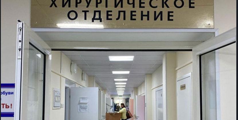 Завершился ремонт в трёх хирургических отделениях Новосибирского областного онкологического диспансера