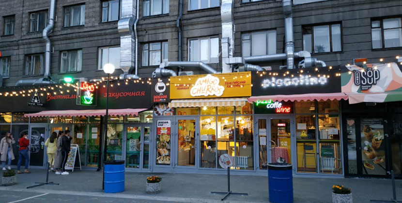 В Новосибирске накажут заведения ресторанного дворика за гостиницей «Центральная»