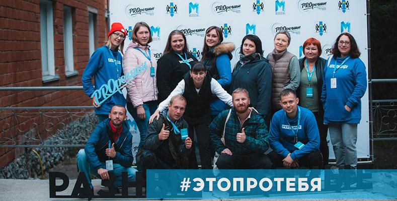 Стала известна дата проведения главного молодёжного события Новосибирской области