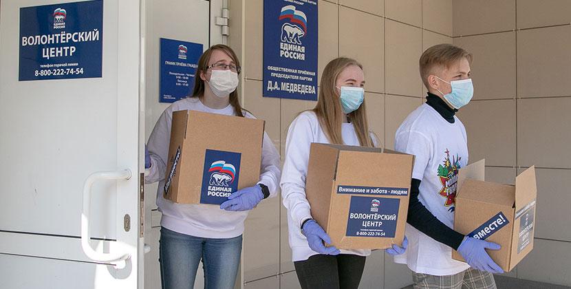 Пять волонтёрских проектов Новосибирской области вошли в региональный этап конкурса «Регион добрых дел»