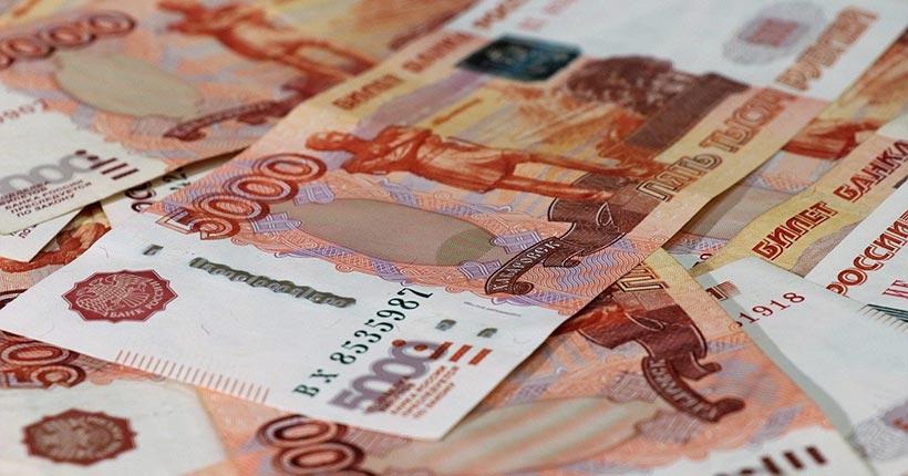 Требования к инвесторам, работающим в Новосибирской области и претендующим на господдержку, изменятся