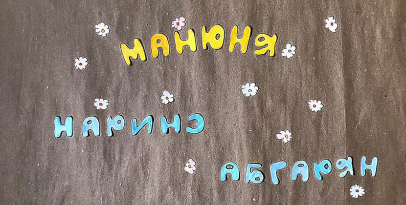 Новосибирские актёры театра Афанасьева сняли мультфильм про Манюню