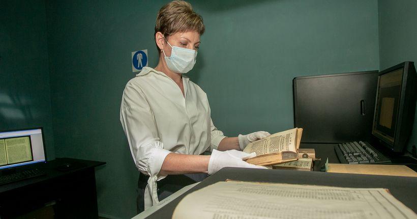 65 книжных памятников оцифровали в Новосибирской областной научной библиотеке за полтора года