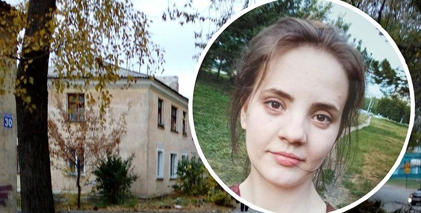 В Новосибирске при обрезке деревьев погибла девушка: её мать полгода судится с коммунальщиками