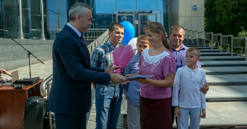 В Новосибирской области областной семейный капитал разрешили направлять на счета эскроу в долевом строительстве