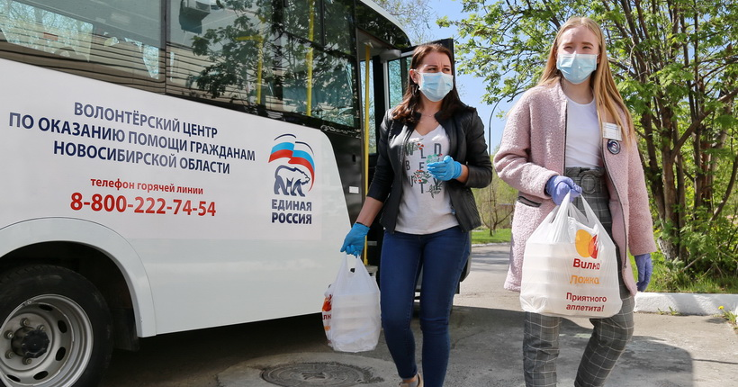 Депутаты новосибирского заксобрания разграничили полномочия в сфере волонтёрства