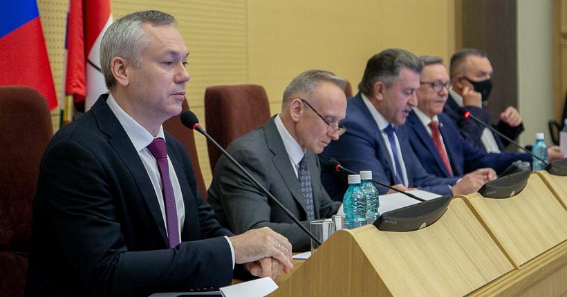 Закон о возможном переносе выборов губернатора Новосибирской области приняла сессия заксобрания