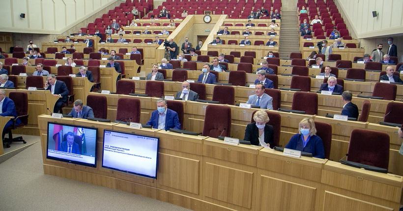 Назначена дата выборов депутатов Законодательного собрания Новосибирской области