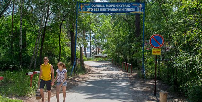 Центральный пляж Академгородка в Советском районе Новосибирска нынешним летом не откроется