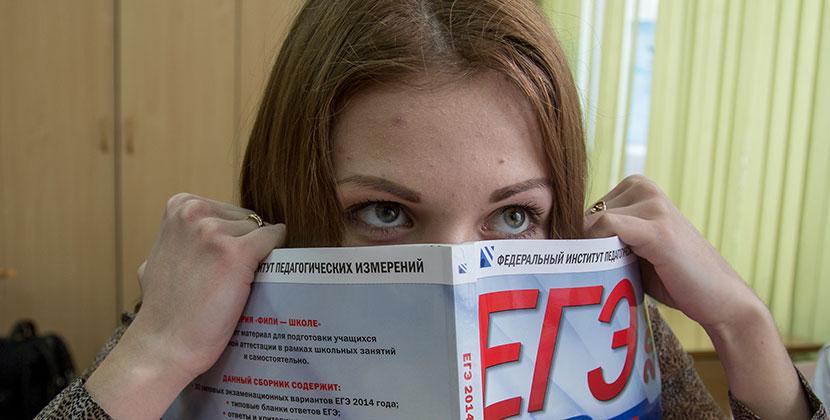 В Новосибирской области школьники на ЕГЭ могут использовать маски на усмотрение родителей