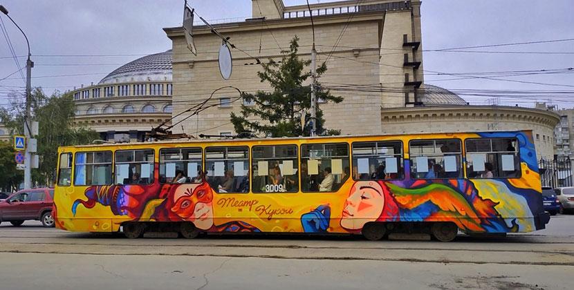 По Новосибирску будут ходить два новых арт-трамвая