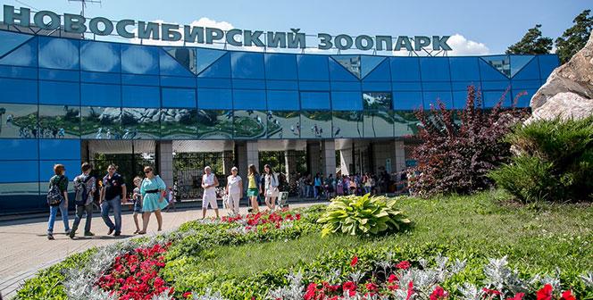 В Новосибирский зоопарк можно будет приходить со своей едой: новые правила посещения
