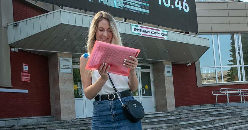 Приём в вузы-2020: в Новосибирской области увеличилось количество бюджетных мест
