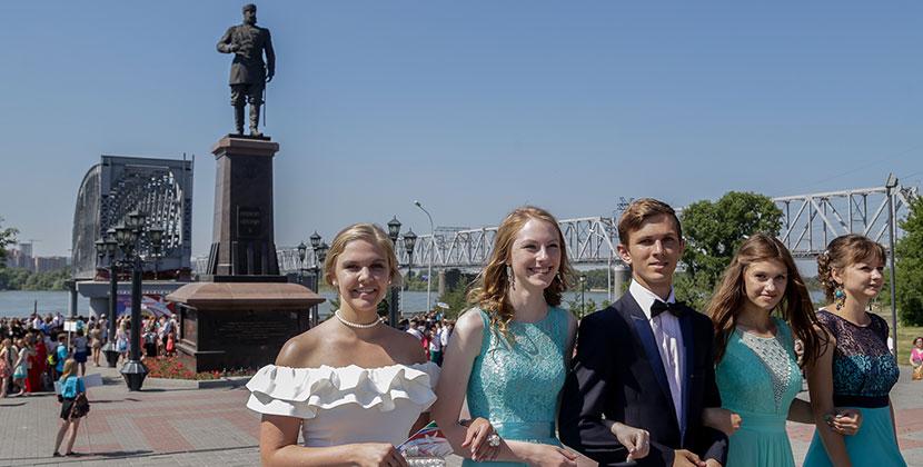 Бал пройдёт в онлайн-формате: единый выпускной в Новосибирске состоится 27 июня