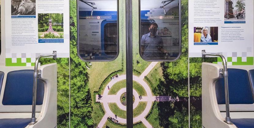 В вагонах метро Новосибирска открылась выставка об истории областной больницы