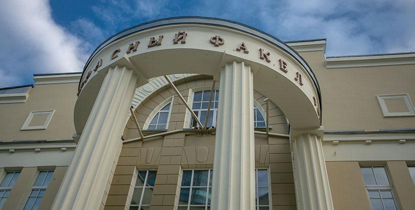 Новосибирский «Красный факел» пригласил посмотреть спектакли в кинотеатре