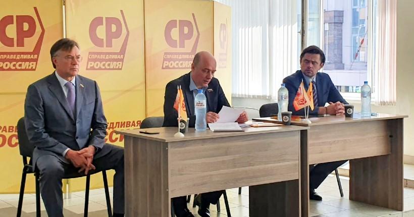 «Справедливая Россия» выдвинула кандидатов на выборы в заксобрание Новосибирской области