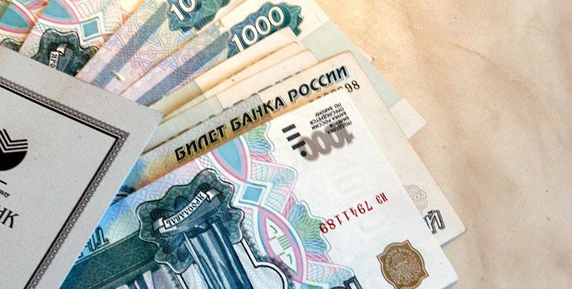 В Новосибирской области до конца июля продлены выплаты пенсий по действующим в июне доверенностям