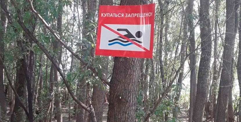 Стали известны подробности гибели на воде трёх жителей Новосибирска из одной семьи