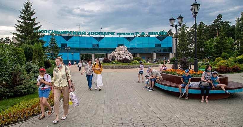 Стало известно, когда откроются кассы Новосибирского зоопарка