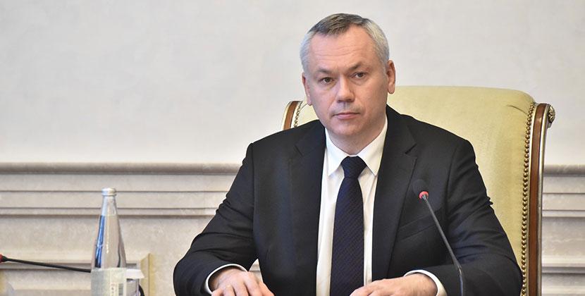 В правительстве Новосибирской области произошли кадровые и структурные изменения
