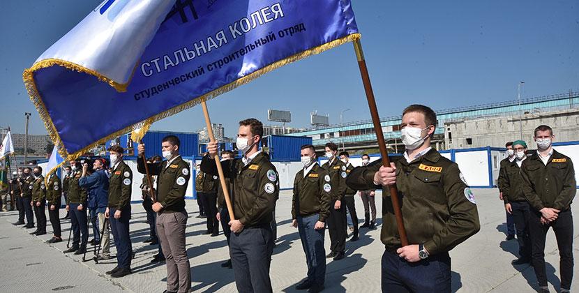 На строительстве ЛДС и станции «Спортивная» будут работать бойцы студенческих стройотрядов