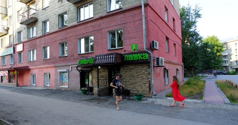 До конца года в Новосибирске прекратят бесконтрольную торговлю пивом в многоквартирных домах