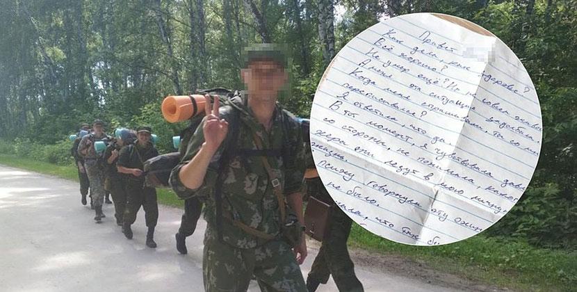 Новосибирская школьница отправила в СИЗО педагога патриотического центра
