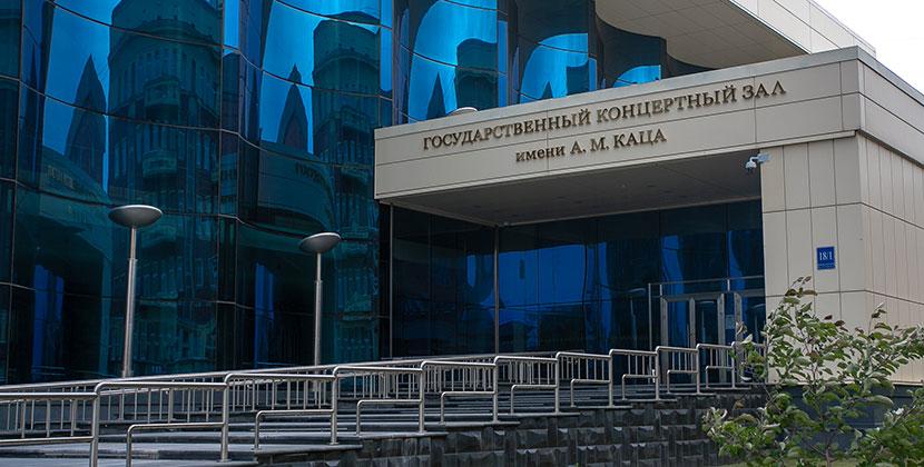 Новосибирская филармония даёт возможность выступить на сцене с любимым коллективом
