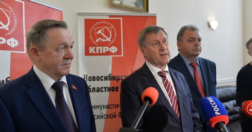 Новосибирские коммунисты определились со списками кандидатов