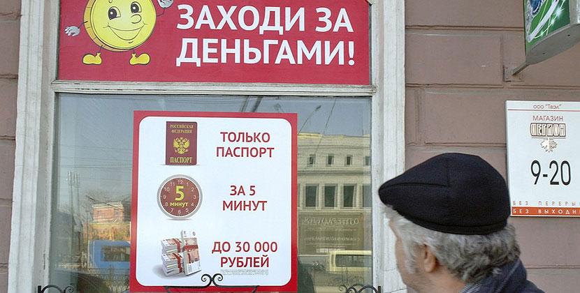 В Новосибирске сотрудница офиса микрозаймов повесила свои кредиты на клиентов