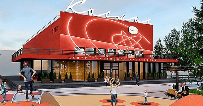 Центр хоккейного мастерства «Космос» в Новосибирске планируют открыть в сентябре